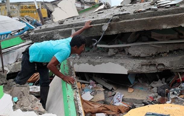 320 людей зникли безвісти після землетрусу в Еквадорі