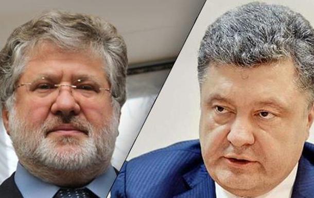 Именем Порошенко и Коломойского: что представляет собой правительство Гройсмана