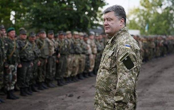 Порошенко закликав скоротити генералів-силовиків