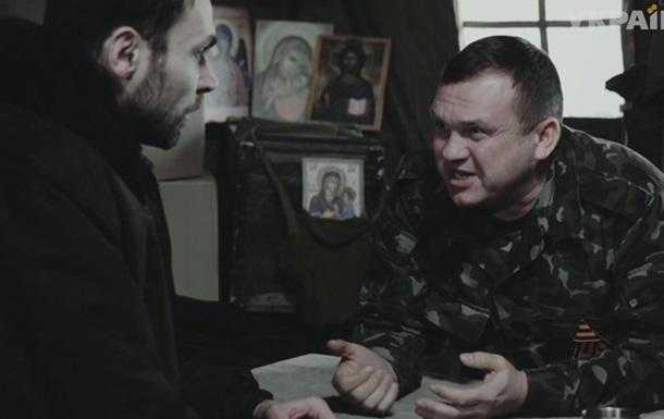 У Держкіно розпустили експертну раду через серіал про Донбас