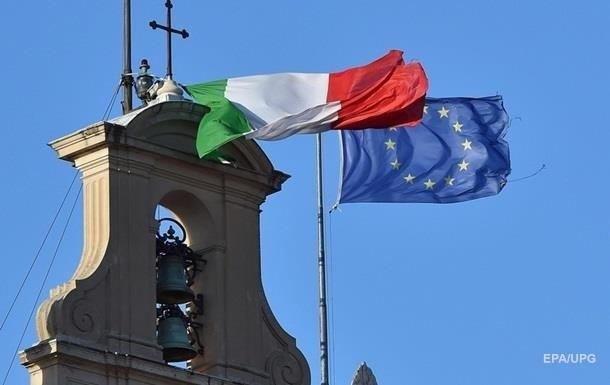 Парламент Італії не зміг проголосувати за відставку уряду