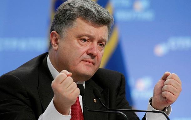 Война — метод отвлечь население от скандалов и коррупции режима Порошенко