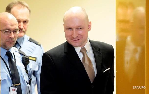 Суд визнав нелюдським поводження з Брейвіком