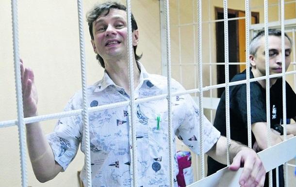 Апеляційний суд скасував вирок акордеоністу Завадському