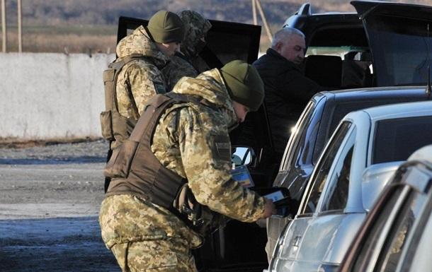 В ОБСЄ просять відкрити КПП в Луганській області на свята