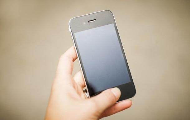 Хакери почали красти паролі Apple ID через SMS
