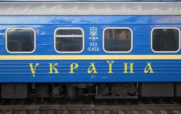 РокПуть: На Украине главой железных дорог стал поляк Войцех Балчун