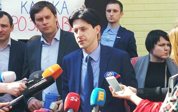 Каська викликали на допит у справі Януковича