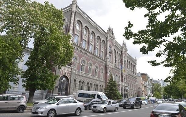 НБУ ввел санкции против лиц из  списка Савченко