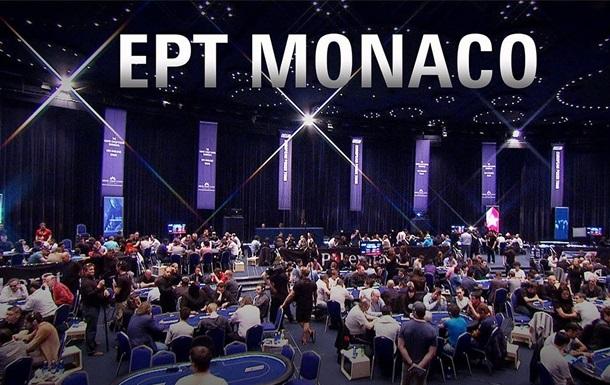 В Монте-Карло состоится грандиозное событие