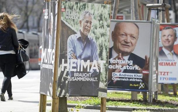 Выборы президента Австрии проходят в отсутствие фаворитов