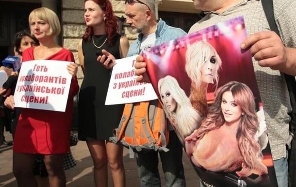 Минкульт создает специальное агентство для борьбы с пророссийскими артистами