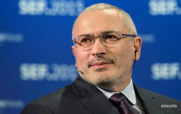 Інтерпол запросив матеріали щодо розшуку Ходорковського - ЗМІ