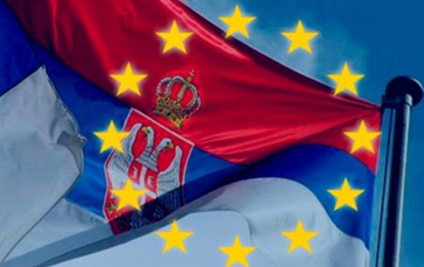Сербія - це Європа!
