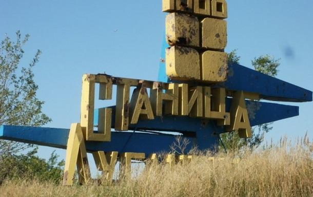 В Станице Луганской обстреляли авто ГCЧС - Тука