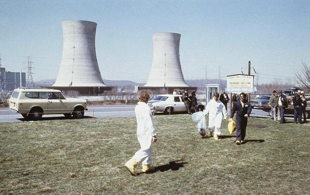 Попередник Чорнобиля. Аварія у США змінила ставлення до атомної енергетики