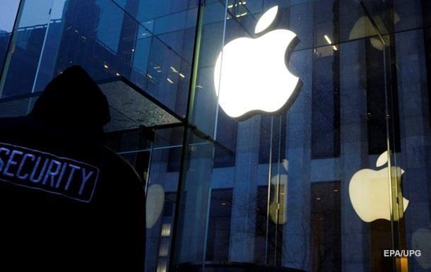 Выручка Apple упала впервые за 13 лет