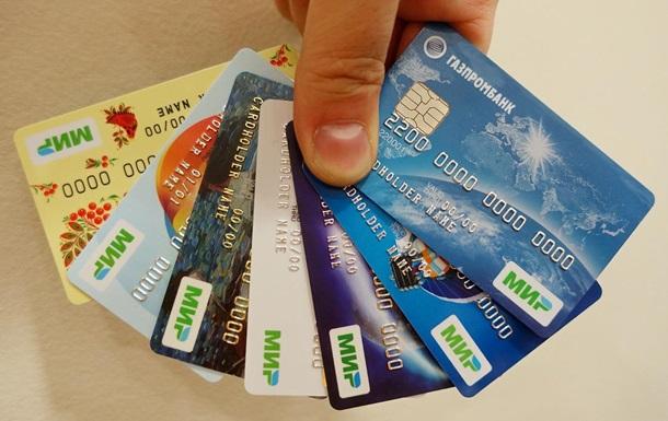 AliExpress першою погодилася приймати платіжні картки РФ