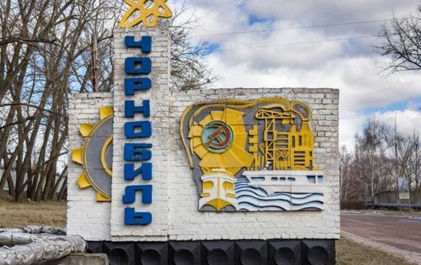 Чернобыльская спекуляция