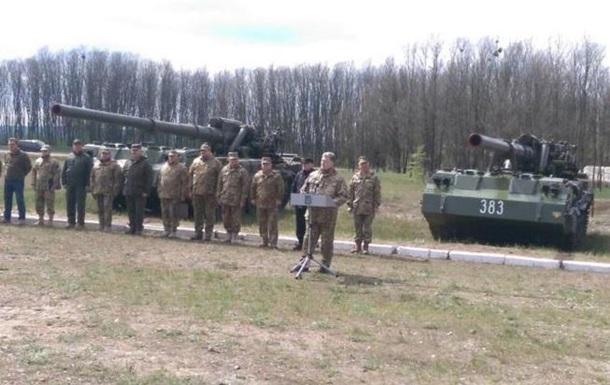 Порошенко назвав проблеми в забезпеченні армії