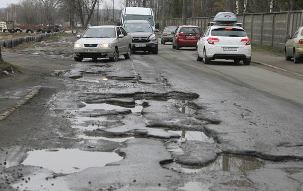 Движение - смерть. В Украине разбиты 97% дорог