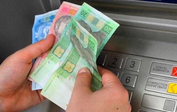 Минимальную зарплату хотят повысить на 50 гривен