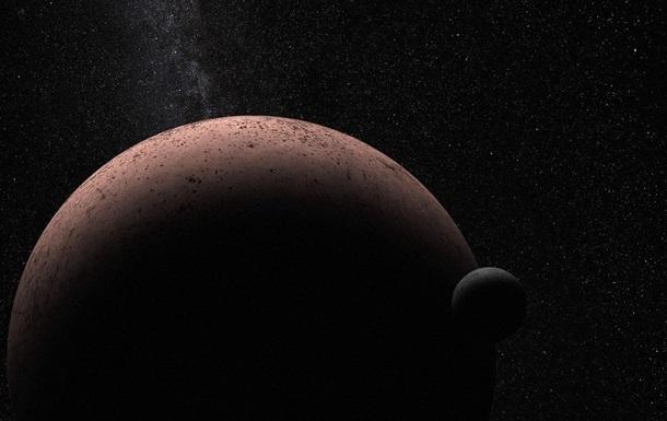 Макемаке планета
