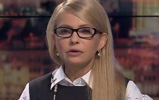 Тимошенко возглавила президентский рейтинг