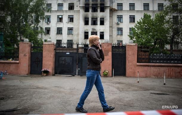 За травневими подіями в Одесі призначили нові експертизи
