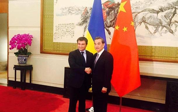 Україна і Китай домовилися про лібералізацію візового режиму