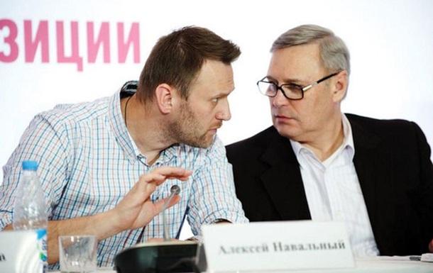 Навальний вийшов з коаліції з Касьяновим