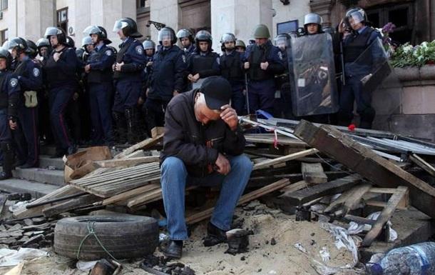 Одесситам на майские снова угрожают бойней