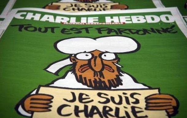 У Туреччині журналісти сядуть до в язниці за карикатури Charlie