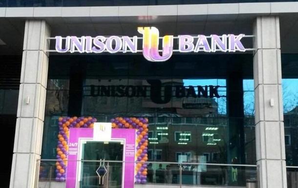 Банк Юнисон оспорит введение временной администрации