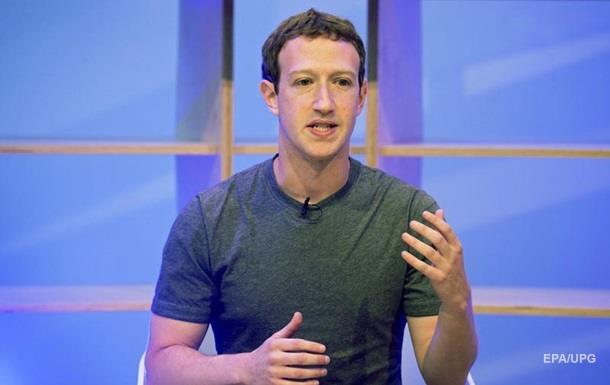 Цукерберг разбогател на $4,3 млрд за два часа