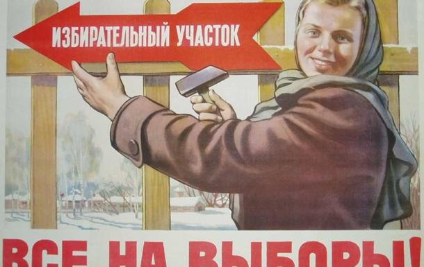 Киев хочет летом провести выборы на Донбассе
