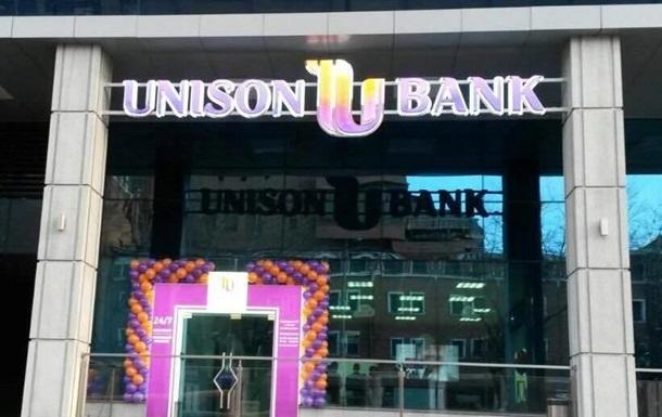 В банке Юнисон обещают своевременный возврат всех вкладов