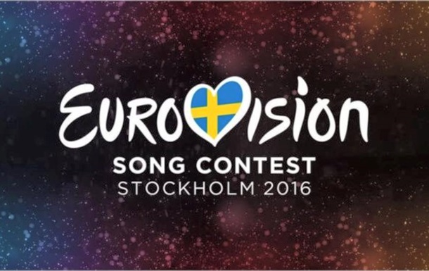 Организаторы Евровидения извинились за запрет флагов