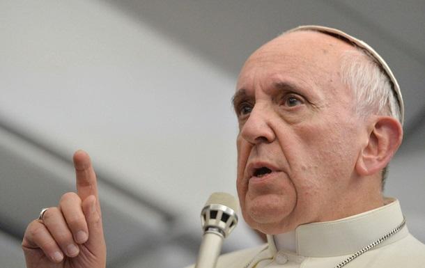 Папа осудил войну.