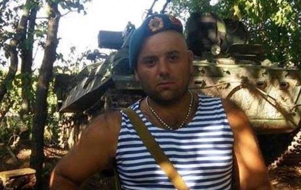 У бою під Авдіївкою загинув боєць ЗСУ із Грузії