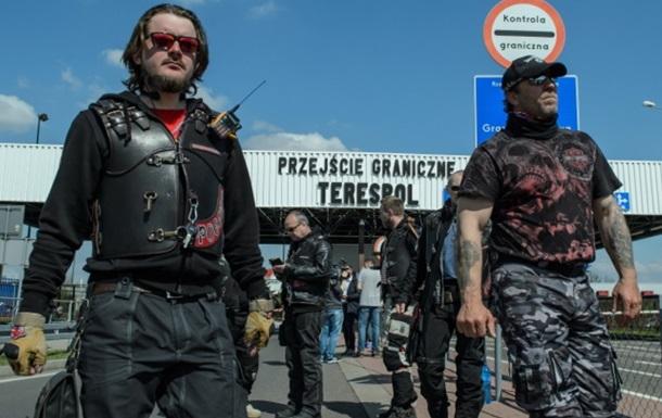 Польща пояснила заборону на в їзд байкерам з РФ