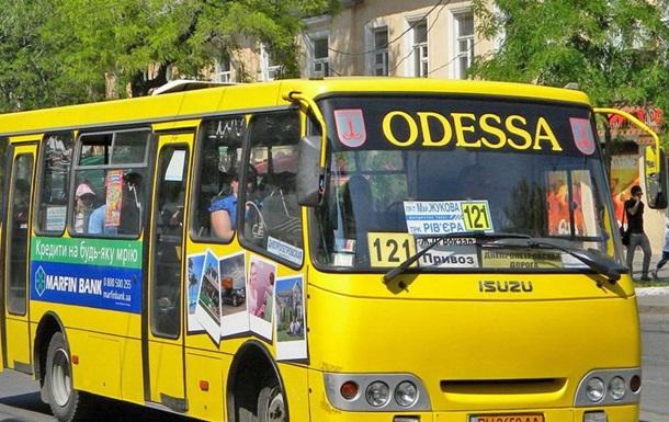 В Одессе 2 мая ограничат движение транспорта