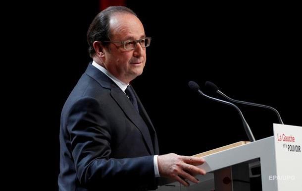 Олланд против договора о свободной торговле с США