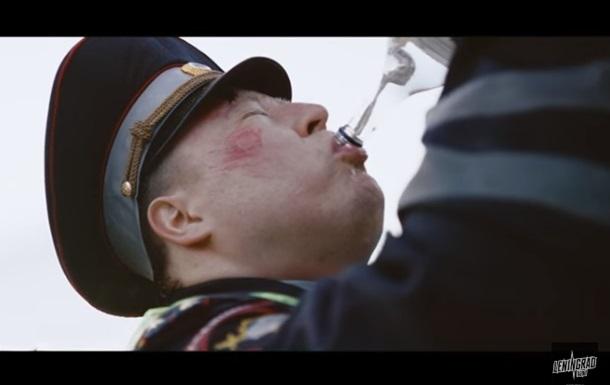 Новий кліп  Ленінграда  став хітом Мережі
