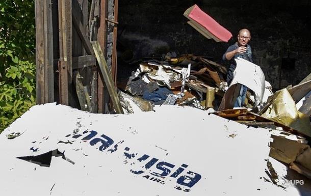 Фильм BBC о MH17