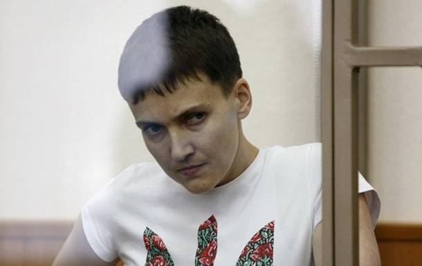 У РФ назвали умову для видачі Савченко