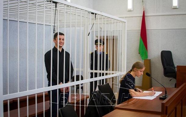 Бійця Правого сектора з Білорусі посадили на 5 років