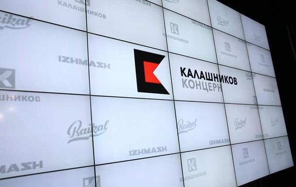 Під брендом  Калашников  буде випускатися одяг - ЗМІ