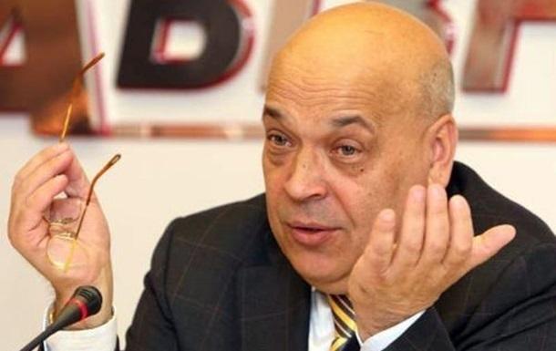Голова Закарпатської ОДА Москаль хоче звільнення