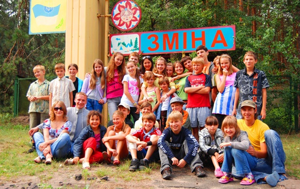 Количество детских лагерей в Украине уменьшилось в два раза